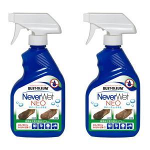 NEVER WET NEO ネバーウェットネオ 2個セット 超はっ水 防水スプレー 撥水スプレー 撥...