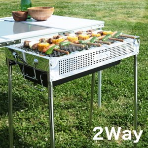 2Way BBQコンロ 66cm幅 BBQ コンロ バーベキューコンロ バーベキューグリル ステンレス製 ファミリー向け スライド式 引き出し