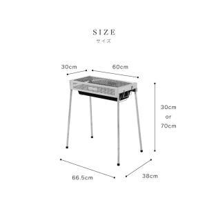 2Way BBQコンロ 66cm幅 BBQ コンロ バーベキューコンロ バーベキューグリル ステンレス製 ファミリー向け スライド式 引き出し|recommendo|02