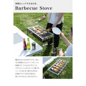 2Way BBQコンロ 66cm幅 BBQ コンロ バーベキューコンロ バーベキューグリル ステンレス製 ファミリー向け スライド式 引き出し|recommendo|03