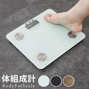 BodyFatScale 超薄型 体組成計 体重 体脂肪率 体水分量 推定骨量 筋肉量 基礎代謝量 BMI値 体重計 体組織計 ヘルスメーター