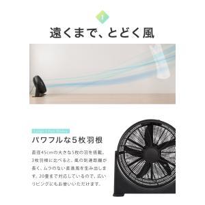 大型サーキュレーター 扇風機 送風機 大型 BOX扇 サーキュレーター 循環用 工業扇 熱中症対策|recommendo|05