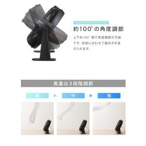 大型サーキュレーター 扇風機 送風機 大型 BOX扇 サーキュレーター 循環用 工業扇 熱中症対策|recommendo|06