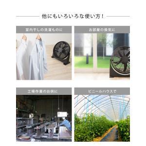 大型サーキュレーター 扇風機 送風機 大型 BOX扇 サーキュレーター 循環用 工業扇 熱中症対策|recommendo|09