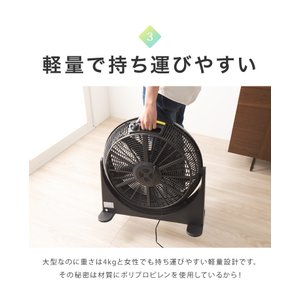大型サーキュレーター 扇風機 送風機 大型 BOX扇 サーキュレーター 循環用 工業扇 熱中症対策|recommendo|10