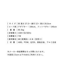 コンパクト電動ミシン レッド ピンク ミシン 本体 電動ミシン コンピュータミシン 機能充実 簡単操作 フリーアーム 7s-12a recommendo 06