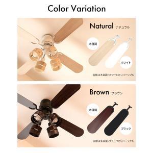 シーリングファンライト プライウッド 42インチシーリングファン リモコン付き ファン 天井照明 LED対応 エコ シーリングファン|recommendo|02
