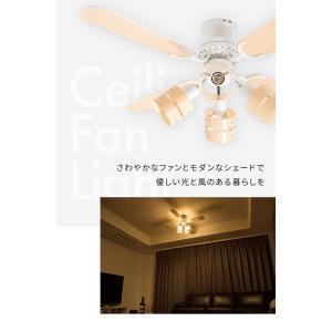 シーリングファンライト プライウッド 42インチシーリングファン リモコン付き ファン 天井照明 LED対応 エコ シーリングファン|recommendo|06
