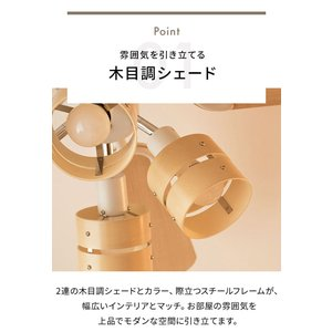 シーリングファンライト プライウッド 42インチシーリングファン リモコン付き ファン 天井照明 LED対応 エコ シーリングファン|recommendo|07