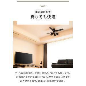 シーリングファンライト プライウッド 42インチシーリングファン リモコン付き ファン 天井照明 LED対応 エコ シーリングファン|recommendo|10