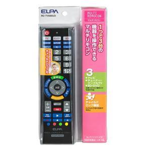 朝日電器 ELPA エルパ マルチリモコン 3台 操作 誤操作防止 チャイルドロック式 RC-TV0...