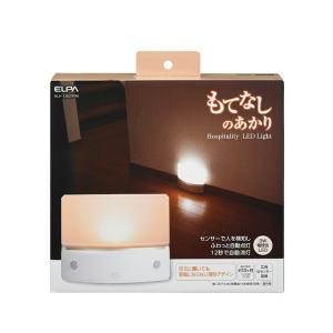 朝日電器 ELPA エルパ センサーライト もてなしライト 薄型デザイン 電球色LED 広角Wセンサ...