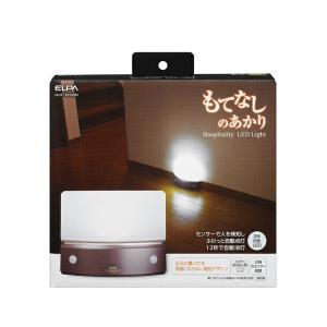 朝日電器 ELPA エルパ センサーライト もてなしライト 乾電池式 薄型デザイン 白色LED 広角...