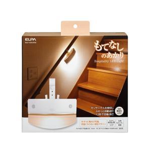 朝日電器 ELPA エルパ センサーライト もてなしライト 乾電池式 階段 手すり 転倒防止 電球色...