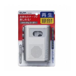 朝日電器 ELPA カセットテープレコーダー CTR-300