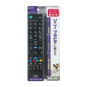朝日電器 ELPA エルパ テレビリモコン ソニー RC-TV009SO