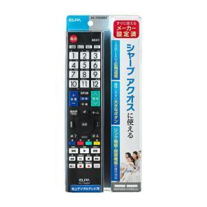 朝日電器 ELPA エルパ テレビリモコン シャープ RC-TV009SH