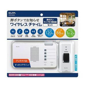 朝日電器 ELPA エルパ ワイヤレスチャイムランプ付きセット EWS-S5230