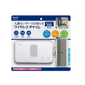 朝日電器 ELPA エルパ ワイヤレスチャイムセンサーセット EWS-S5033