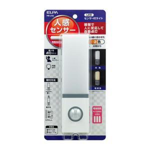 朝日電器 ELPA エルパ LEDセンサー付ライト 乾電池式 マグネット つり下げフック ネジ止め可...