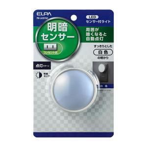 朝日電器 ELPA エルパ LEDセンサー付ライト コンセント 直差しタイプ PM-LA201 W
