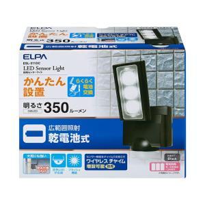 朝日電器 ELPA エルパ 乾電池式LEDセンサーライト 1灯ESL-311DC