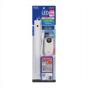 朝日電器 ELPA LED多目的灯 リモコン エルパ ALT-2030RE D