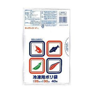 日本技研工業 冷凍用ポリ袋 25×30cm KC-23 recommendo