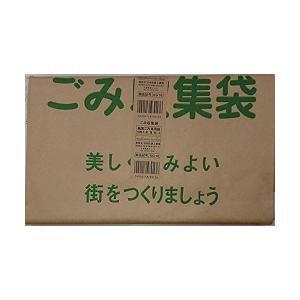 日本技研工業 日本製 紙製 ゴミ 専用 袋 ブラウン 幅36.5×マチ12.5×高さ60cm ごみ収集袋 ゴミ袋 耐湿加工 ヒモ付き KG-10 10枚入 recommendo