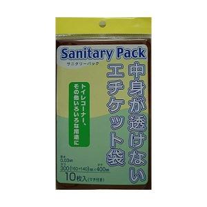 サニタリーパック ワインレッド 10枚入 recommendo