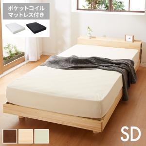宮付きすのこベッド コンセント付き ポケットコイルマットレスセット セミダブル 棚付き 宮付き 北欧 ベット すのこベッド 木製 ワンルームの写真