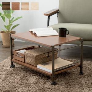 テーブル キャスター付 マルチテーブル ローテーブル センターテーブル サイドテーブル テレビボード テレビ台 オープンラックの写真