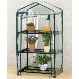 ビニール温室棚 3段 植物を守る 組み立て簡単 工具不要 ビニールハウス フラワーラック OST2-03BK|recommendo