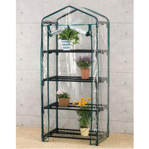 ビニール温室棚 4段 植物を守る 組み立て簡単 工具不要 ビニールハウス フラワーラック OST2-04BK|recommendo