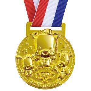 3D合金メダル アニマルフレンズ 運動会 発表会 イベント メダル|recommendo