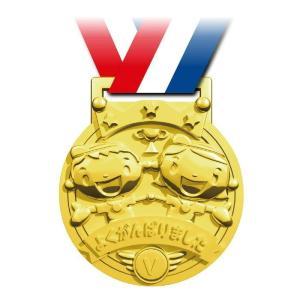 3D合金メダル フレンズ 運動会 発表会 イベント メダル|recommendo