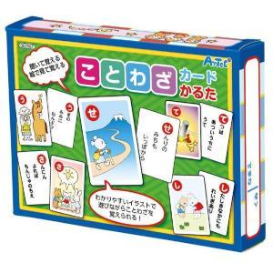 カード:56×86mmカルタ:絵札44枚、読み札44枚、予備2枚、紙箱200gわかりやすいイラストで...