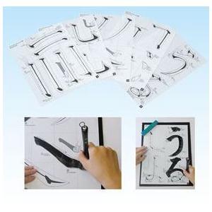 筆使い練習紙 5枚組 3669の関連商品9