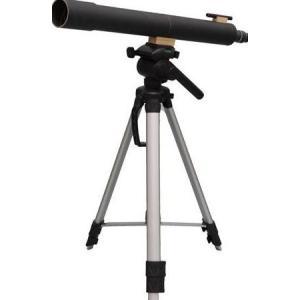 100倍手作り天体望遠鏡 93499|recommendo