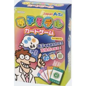原子モデルカードゲーム 知育玩具 カードゲームかるたトランプ|recommendo