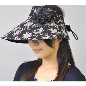 UVカット サンバイザー レディース 帽子 薔薇柄がオシャレリバーシブル仕様 recommendo