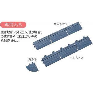 テラモト ダストップ E 専用ふち 灰 角ふち|recommendo