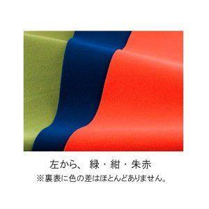 ワタナベ ロールタイプ 毛氈風フェルト(もうせんふうふぇると) 91cm×30m乱 3.5mm厚 MFS-31・朱赤 recommendo