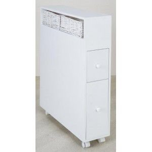多機能トイレラック LS-2400 WH|recommendo