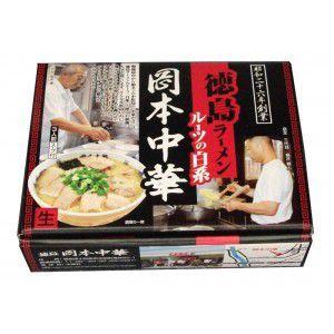 銘店シリーズ 箱入徳島ラーメン岡本中華(3人前)×10箱セット