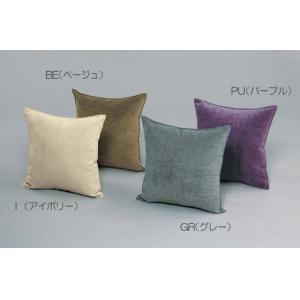 川島織物セルコン コントルノ 背当てクッションカバー LL1080 BE(ベージュ)|recommendo