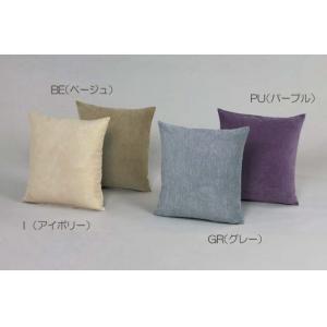 川島織物セルコン コントルノ 座布団カバー LL1080 BE(ベージュ)|recommendo