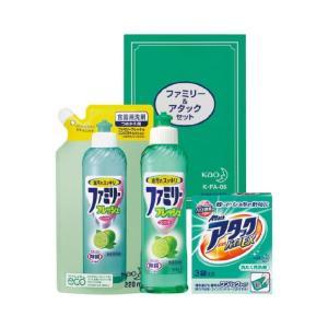 ファミリー&アタックセット KFA-05 花王 KFA-05 代引不可|recommendo
