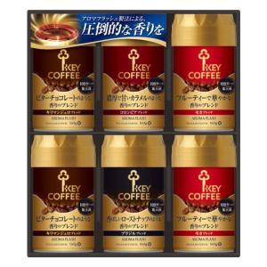 キーコーヒー レギュラーコーヒー 挽きたての香りギフト ADA-50 ADA-50 JANコード:4...