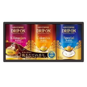 お歳暮ギフト キーコーヒー ドリップオン・レギュラーコーヒーギフト KDV-15N KDV-15N